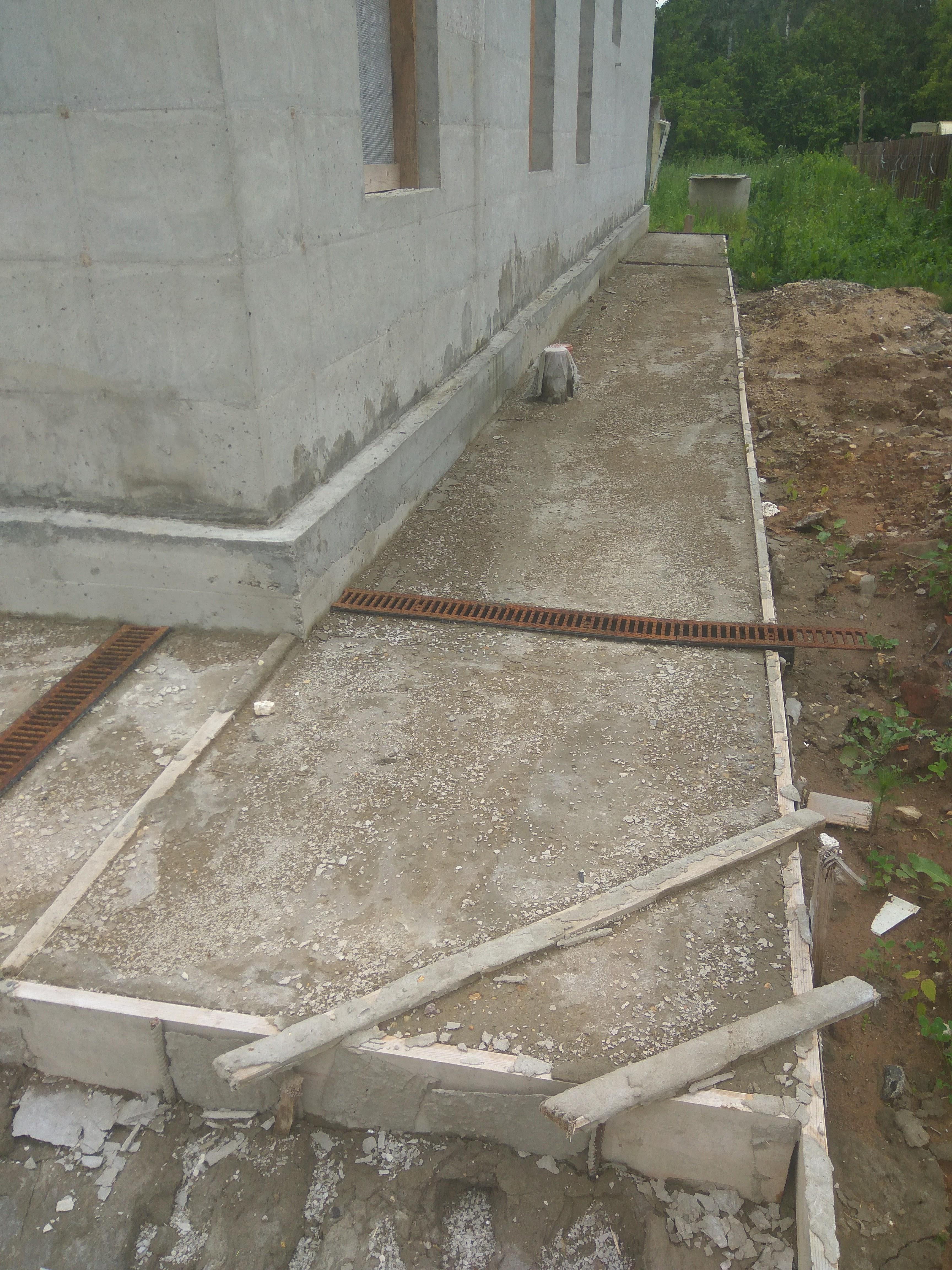 Как производится бетон ремонтный состав для заделки трещин в бетоне купить