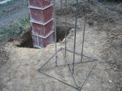 Заборы и навесы. Монолитное строительство загородных частных домов и коттеджей в Подмосковье